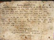 Альбом:  002. Памятники и мемориалы Ржева