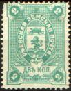 Альбом:  0073. Ржевские марки